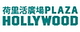 Plaza_Hollywood_logo